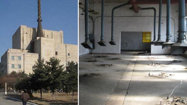 """""""Oznaki aktywności""""  w Jongbjon. Reaktor jądrowy znów działa?"""