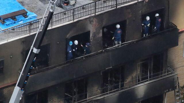 Mówił o oszustwie, miał podpalić studio. Najtragiczniejszy pożar w Japonii od 18 lat