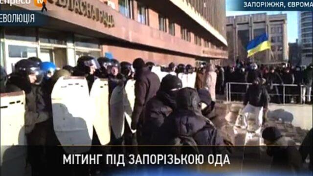 W Zaporożu demonstranci szturmują budynek rządowej administracji
