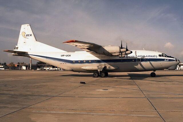 Ukraiński samolot rozbił się w Algierii