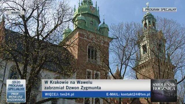 Dzwon Zygmunta bije w rocznicę katastrofy (TVN24)