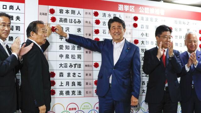 Premier Japonii ma problem. Może zabraknąć głosów do zmiany konstytucji