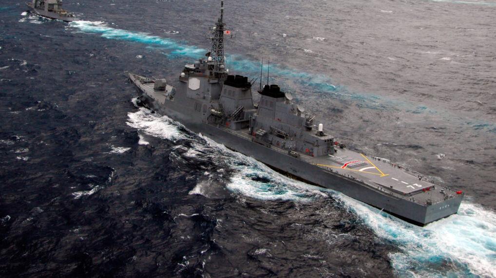 Japońska marynarka jest silnie rozbudowywana. Na zdjęciu niszczyciel JDS Kongo