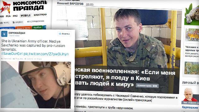 """Ukraińska nawigatorka trafi do szpitala psychiatrycznego. """"Mogą jej podawać dowolne preparaty"""""""