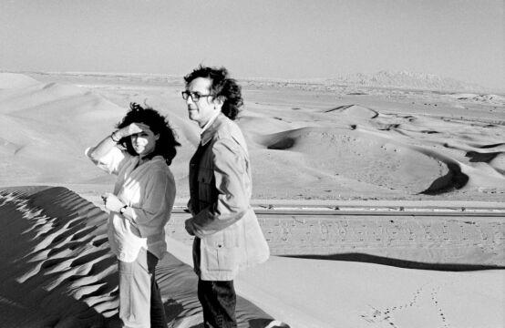 Christo i Jeanne-Claude po raz pierwszy odwiedzili Zjednoczone Emiraty Arabskie w 1979 roku