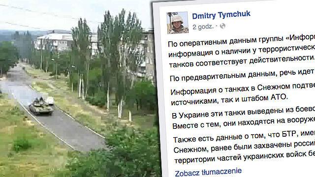 Z Rosji wjeżdżają do Donbasu czołgi i wozy pancerne
