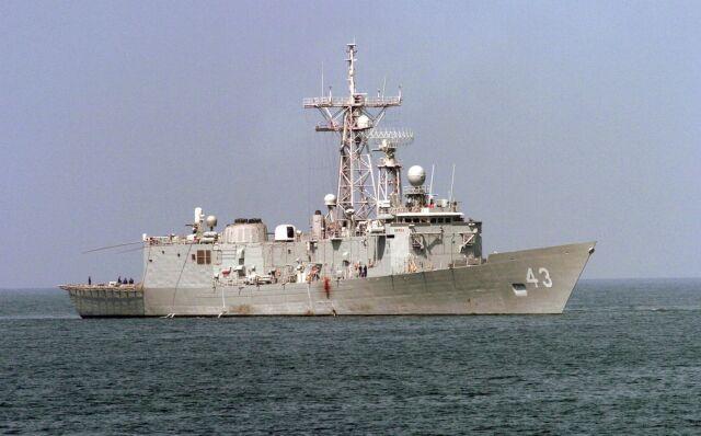 Fregaty, rakiety, wozy bojowe. Wielki wojskowy kontrakt USA i Tajwanu