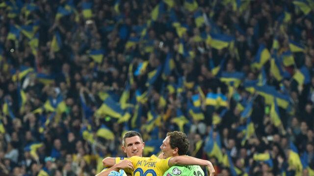 Ukraińcy jadą na Euro 2020. Nerwy do samego końca