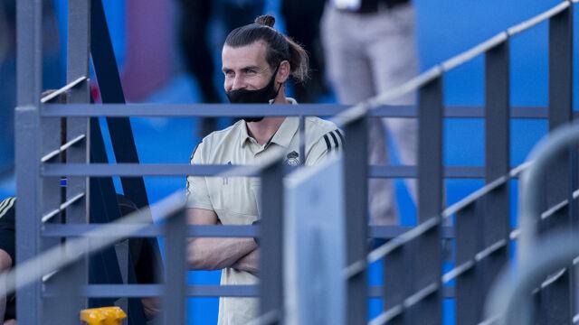 Doniesienia transferowe. Pojawił się chętny na Garetha Bale'a