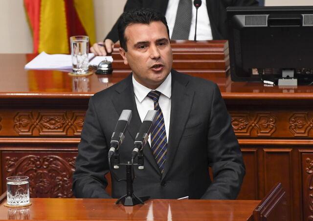 Macedoński parlament rozpoczął debatę nad zmianą nazwy kraju