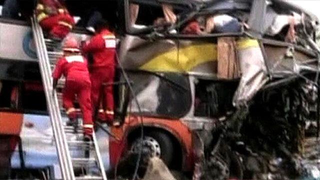 38 ofiar katastrofy autobusowej