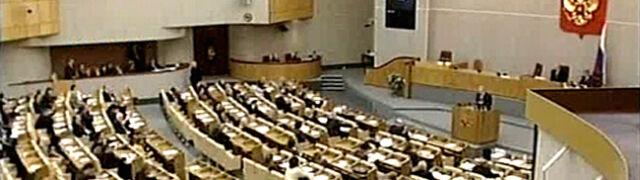 """""""Bluźnierstwo"""". Moskwa potępia Polskę za uchwałę"""