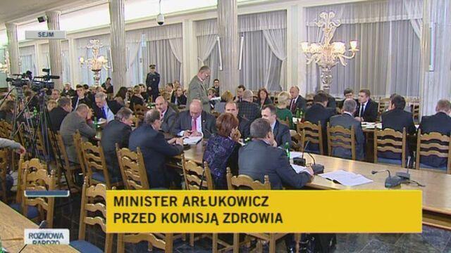 Bartosz Arłukowicz o proteście lekarzy i aptekarzy (TVN24)
