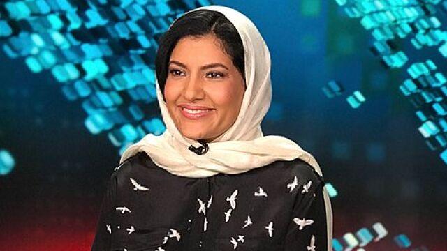 Saudyjska księżniczka nową ambasador w Waszyngtonie. Zastąpi syna króla