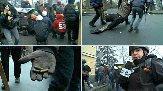 Na Majdanie zginęli ludzie
