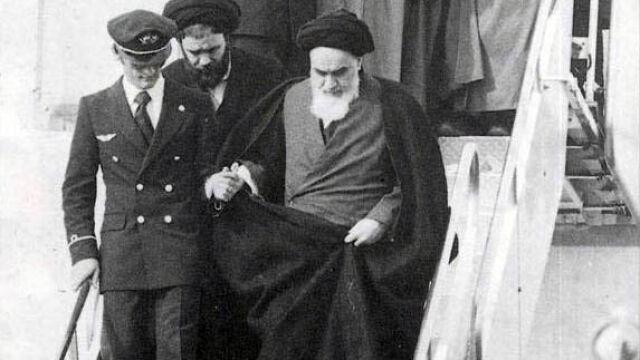40. rocznica islamskiej rewolucji