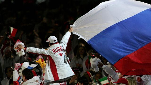 """WADA chce czteroletniej dyskwalifikacji dla Rosji. """"Wszystkie imprezy sportowe na świecie"""""""