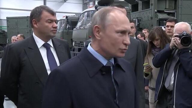 Władimir Putin zawiesił umowę z USA dot. plutonu
