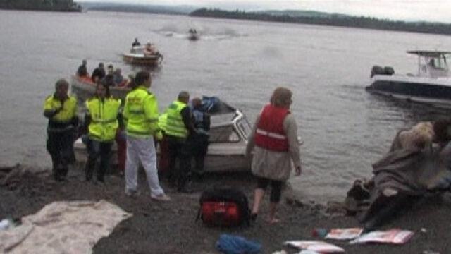 Bilans ofiar niepewny. Breivik przemówił
