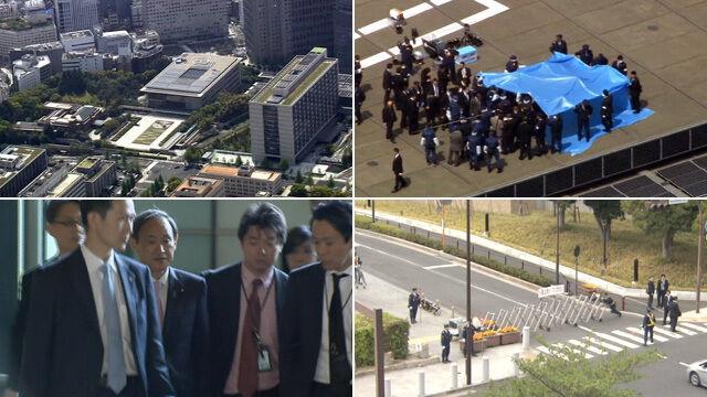 Napromieniowany dron wylądował na dachu siedziby premiera