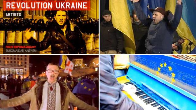 Rewolucyjne hymny w Kijowie. To śpiewają na Majdanie
