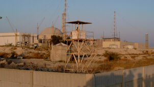 MAEA: Iran nadal wzbogaca uran
