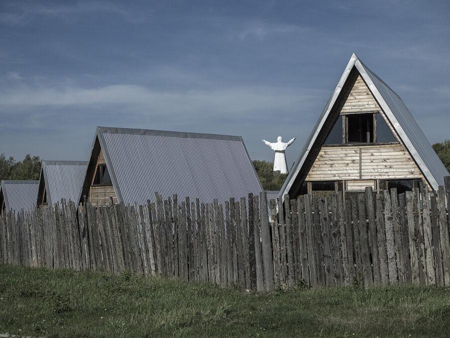 Częstochowa - Miasto Archipelag