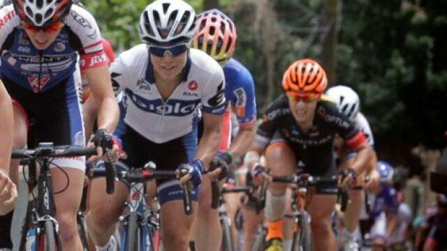 """Tour de Pologne bez kobiet. """"Nie ma chętnych"""""""