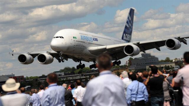 Wielkie lotnicze zakupy