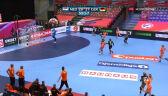Skrót meczu Holandia - Niemcy w drugiej fazie grupowej mistrzostw Europy kobiet