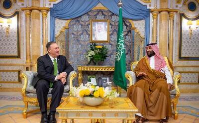Mike Pompeo spotkał się z księciem Muhammadem ibn Salmanem