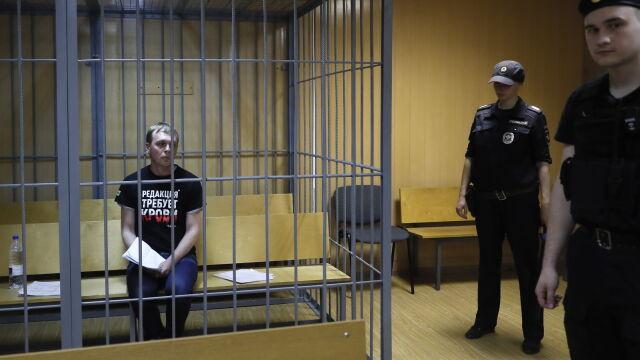Rosjanie oburzeni aresztowaniem dziennikarza. Zapowiadają demonstrację w Moskwie