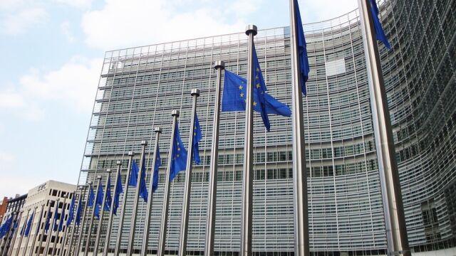 Polska udzieliła odpowiedzi Komisji Europejskiej na procedurę o naruszenie unijnego prawa