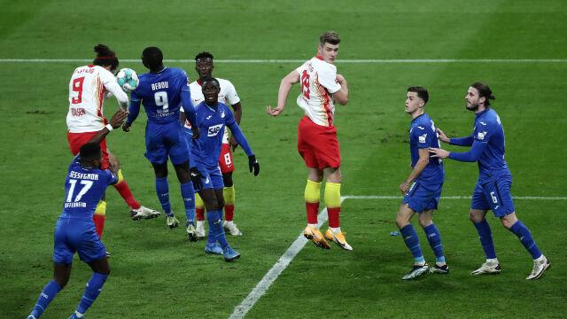 Gol strzelony rzutem na taśmę anulowany. Bayern odetchnął z ulgą