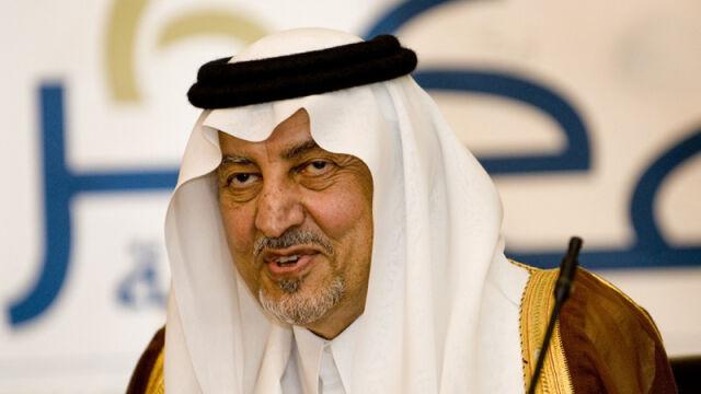 Królewski dekret i zmiana w Rijadzie. Na czele dyplomacji 79-letni książę