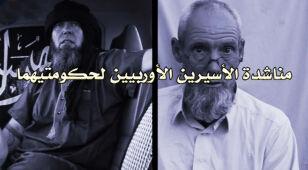 Al Kaida opublikowała nagranie z zakładnikami.