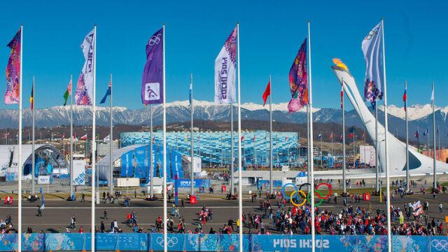 Złoci Rosjanie z IO w Soczi na dopingu? WADA wszczyna śledztwo