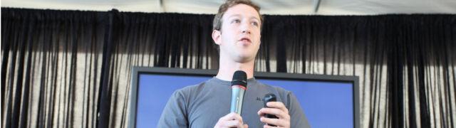Głos Zuckerberga ws. inwigilacji: Do wczoraj nie słyszeliśmy o czymś takim jak PRISM