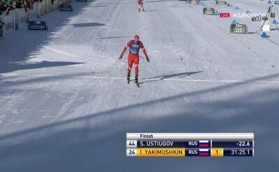 Rosjanie zdominowali bieg na 15 km w Toblach, Ustiugow najszybszy