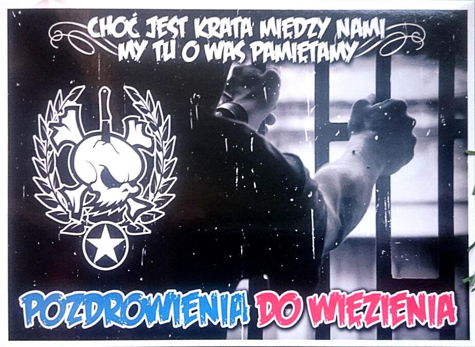 Kartka pocztowa, jaką można kupić w sklepiku z pamiątkami w hali Wisły, prowadzonym przez Stowarzyszenie Kibiców Wisły Kraków.