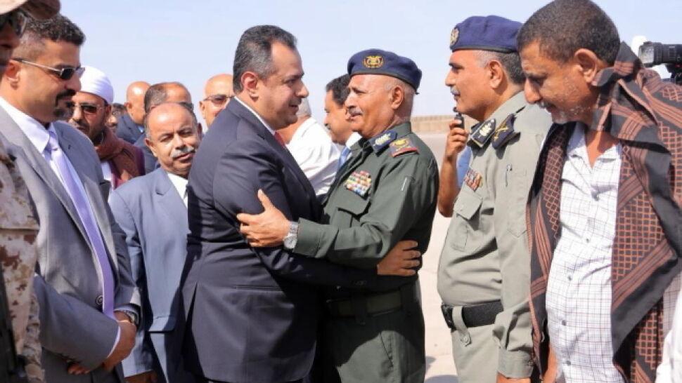 Rząd Jemenu wrócił do kraju