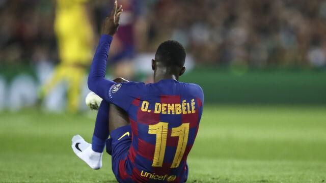 """Zagrał tylko w dziewięciu meczach, znów czeka go przerwa. """"Pan kontuzja"""" Dembele"""