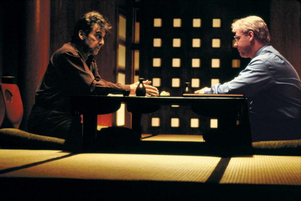 """Informator"", 1999"