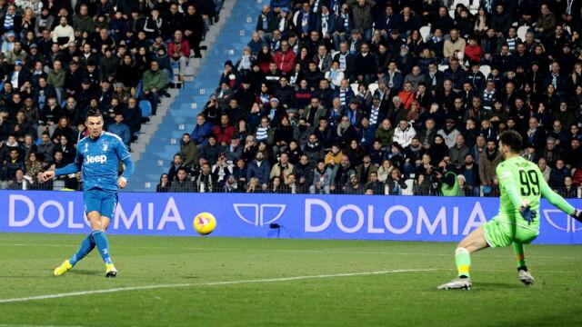 Cały Ronaldo. Tysięczny mecz, gol i rekord