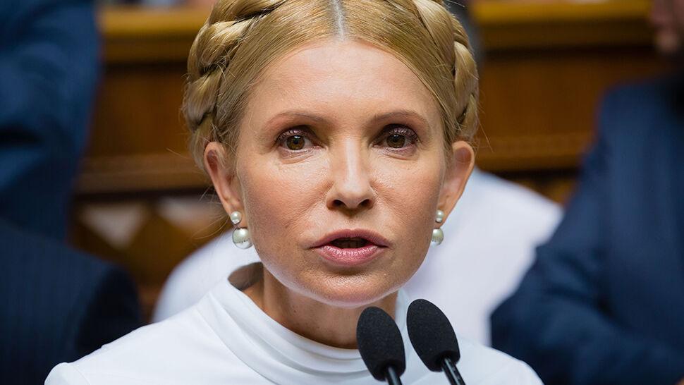 """""""Moim celem jest wielka Ukraina"""". Julia Tymoszenko kandydatką na prezydenta"""