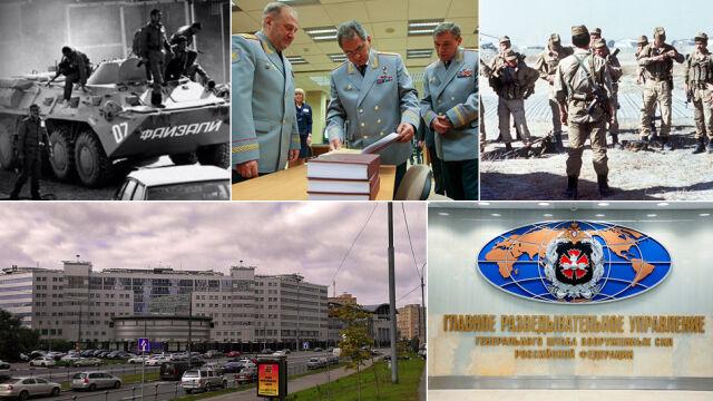 Najbardziej elitarna służba Rosji. GRU, czyli szpiedzy z Akwarium