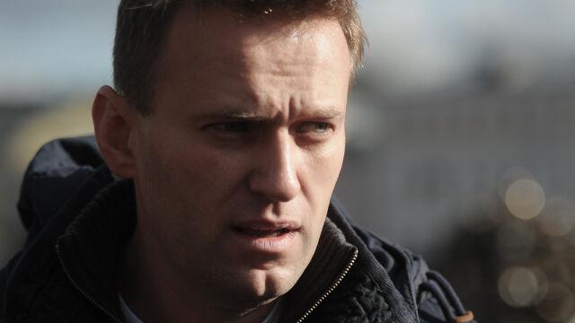 Odmówili Nawalnemu zarejestrowania agencji informacyjnej