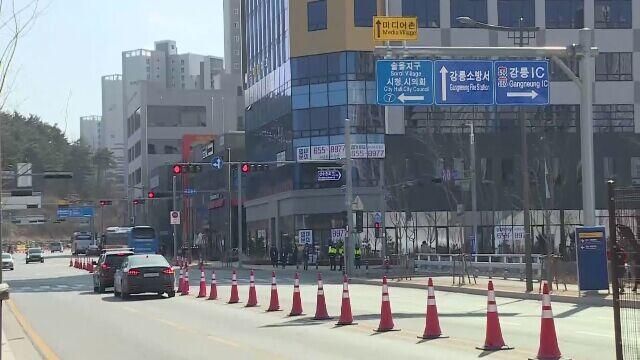 W Pjongczangu doszło do przykrego incydentu