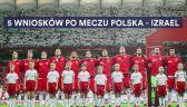 Pięć wniosków po meczu Polska - Izrael