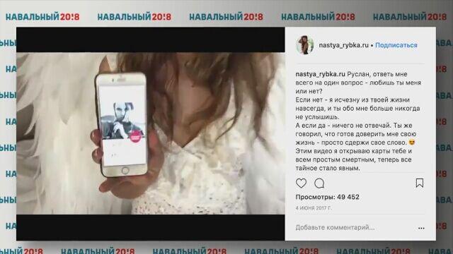 Nawalny zarzucił wicepremierowi korupcyjne relacje z Deripaską